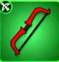 Лук Храбреца (Brave Bow)
